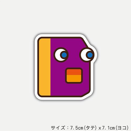 "Stickers ALPHABETER'S""D""(2枚)"