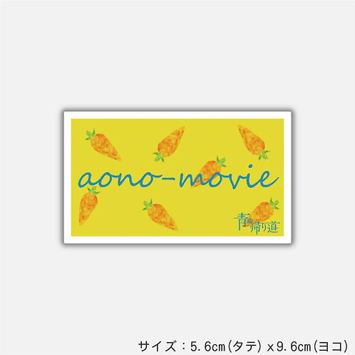 Stickers Kana Ver.1 (2枚)