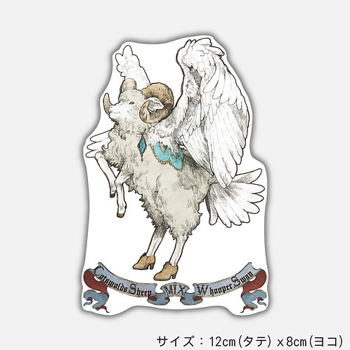Stickers 架空動物 MIX:Cotswolds Sheep MIX Whooper Swan(2枚)