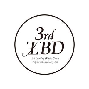 3rd BD TFL