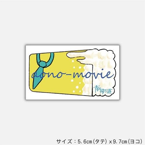 Stickers Yuuki  (2枚)