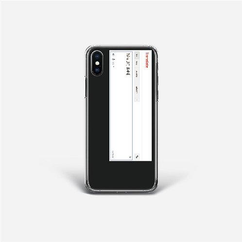 Device Case translate