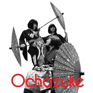DJ Ochazuke