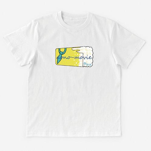 T-Shirt Yuuki