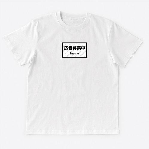 T-Shirt 広告募集中