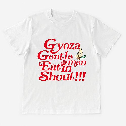 T-Shirt Gyoza Gentlemen Eat in Shout