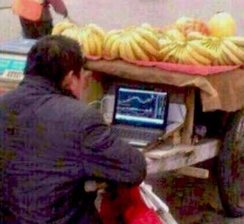 Banana trader.jpg