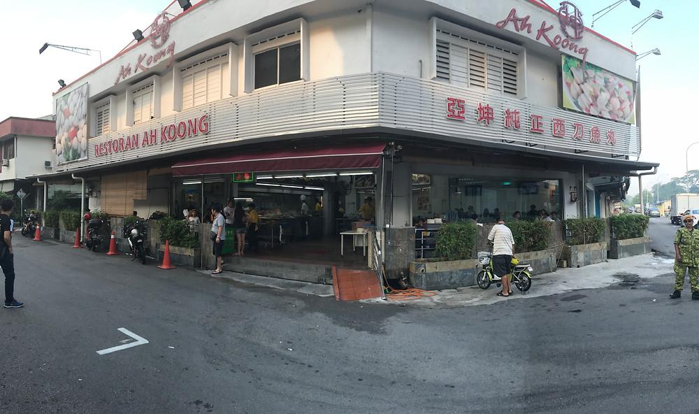 Restoran Ah Koong