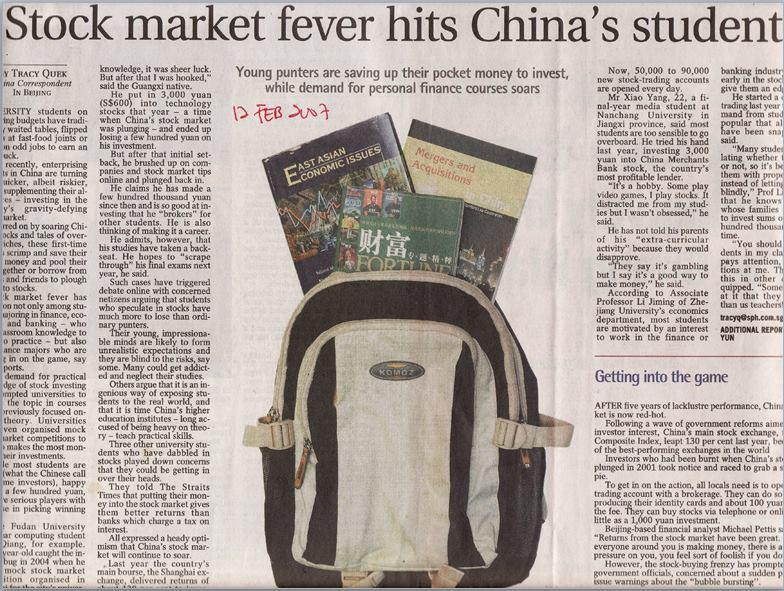China students participating.jpg