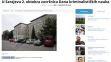 XV Dani kriminalističkih nauka - najava