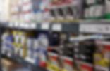smoke detectors co2 detectors on shelves