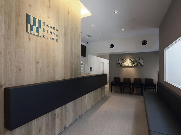 Okada Dental Clinic