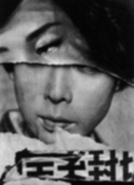 Tokyo-posters_William-Klein_1961.jpg