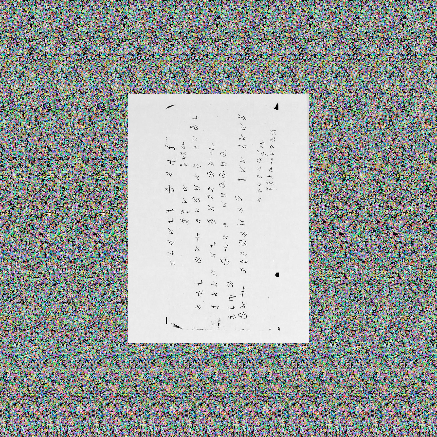 ractangle layered3.jpg