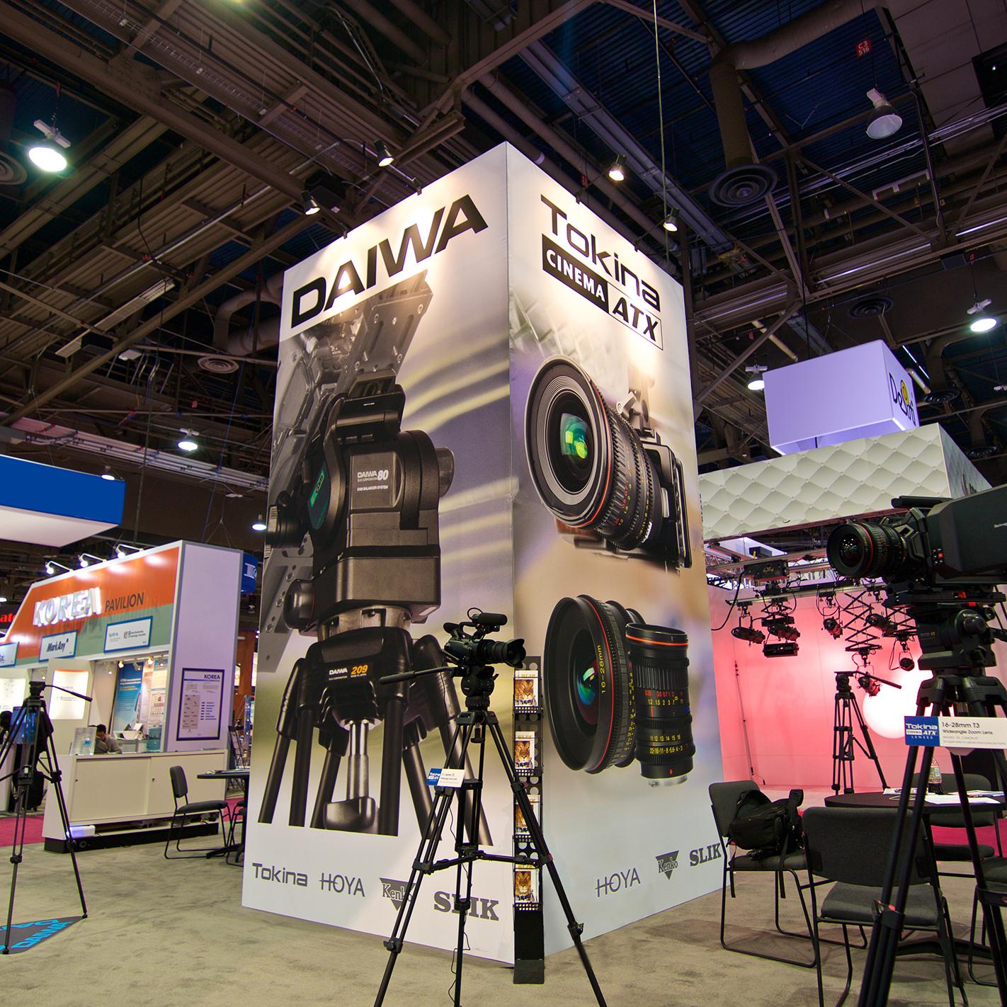 Daiwa NAB Trade Show Booth
