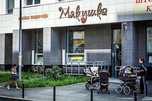 пироги заказать екатеринбург