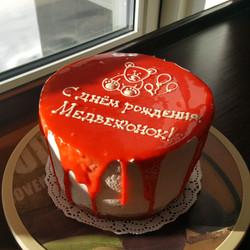 1 кг/1000 руб