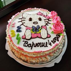 1,5 кг/1500 руб