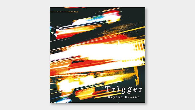 trigger_cover.jpg
