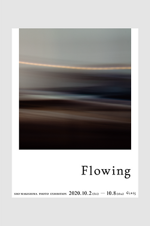 flowing_exhibition_image.png