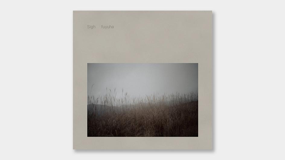 sigh_cover_image.jpg