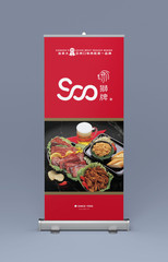 ChicagoBanner_E_Mockup_Rollup_front_85x2
