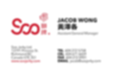 BusinessCards_20181101_Jacob6.png
