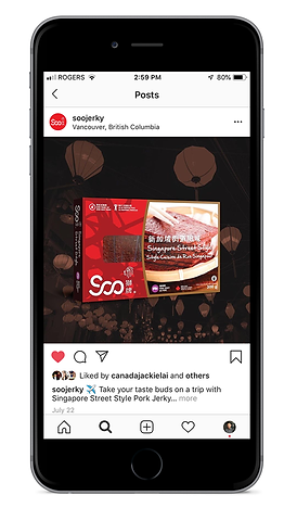 iphone.insta.mockup.SooJerky3.png