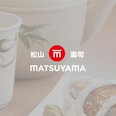 MATSUYAMA_LOGO