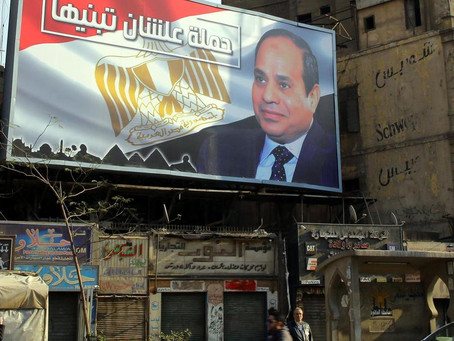 Implications of the Egyptian Presidential Elections: Interview with Ambassador Yasser Elnaggar