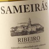 Samiras Blanco 2014