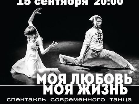 ZONK'a в Ельцин Центре!