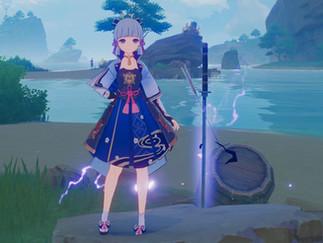 Genshin Impact: Guia de Realização Secreta Resto em Paz, e Todos os Locais da Espada