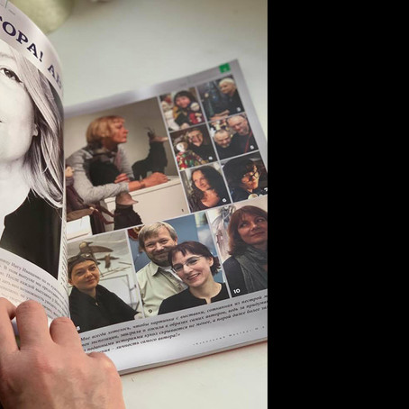 """Watch and enjoy the portraits of the authors in the """"Persons"""" project of the """"Doll Artist"""" magazine!"""