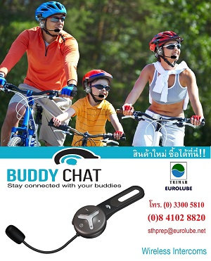 Buddy Chat PRO (DUO Package) Set 2 of ea