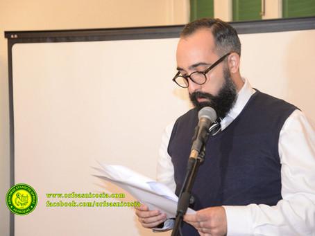 Ομιλία Δημήτρη Κορομπίλια για τον Μιχάλη Πασιαρδή.