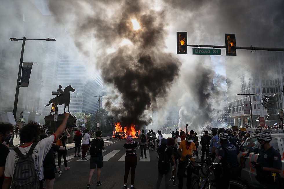 Philly Riots & Looting.jpg
