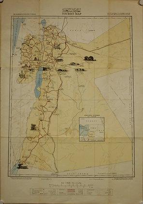 Jordan, 1961