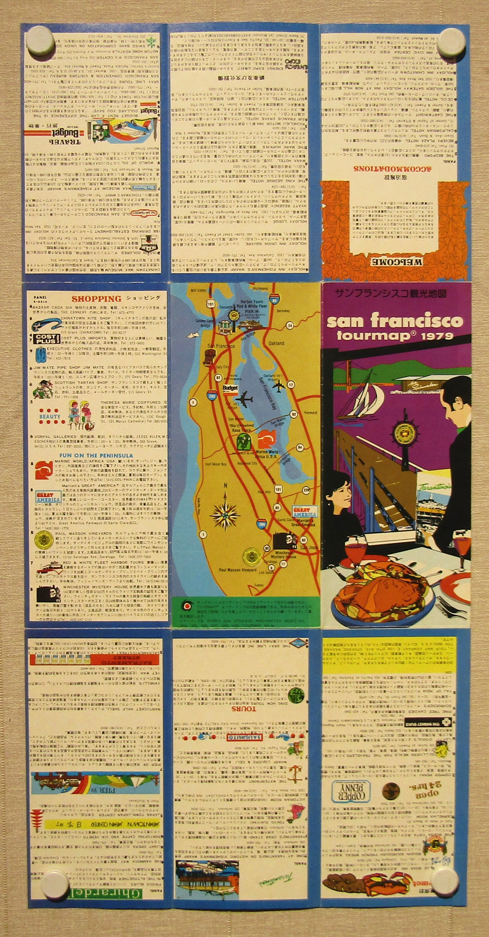 San Francisco (Japanese), 1979