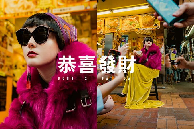Chinese New Year Hong Kong Shoot