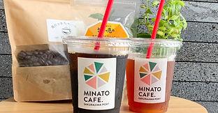 ミナトカフェ2.jpg