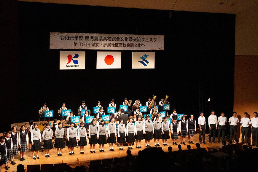 R1交流フェスタ開会式支部合同合唱.jpg
