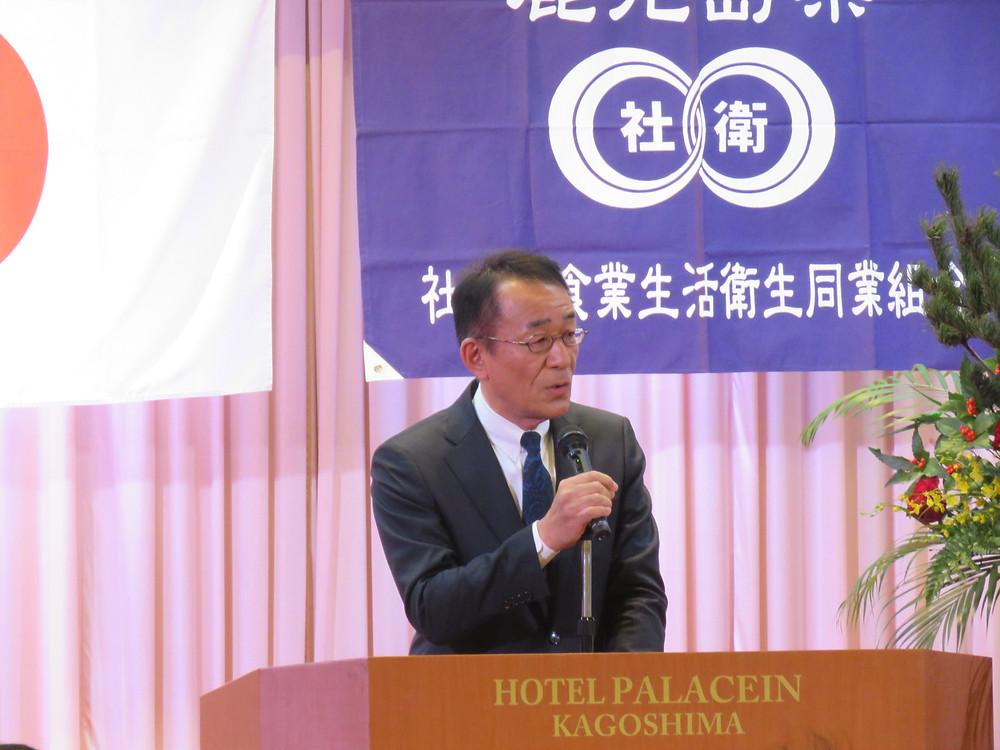 松永副市長