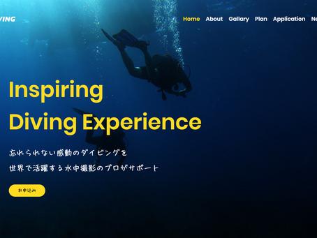 沖縄 F'sGAME DIVING様 WEBサイト