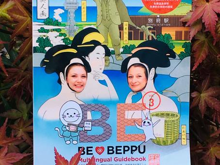 BE@BEPPU multilingualガイドブック