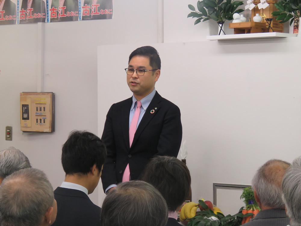 古江尚子市議 事務所開き
