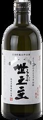 yononushi-30-500-w.png