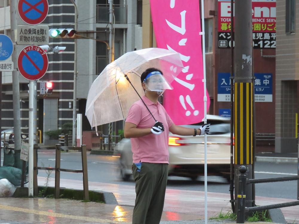 平田橋交差点での辻立ち。