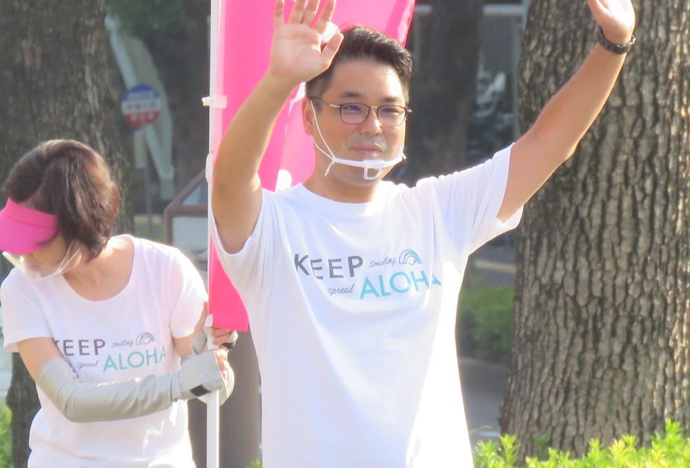 KEEP ALOHA Project