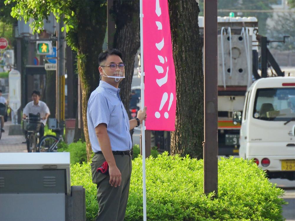 やすおか宏武加治屋町辻立ち